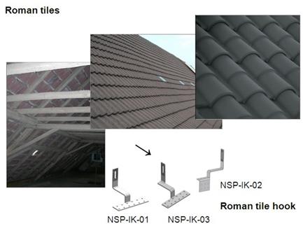 屋根架台 瓦